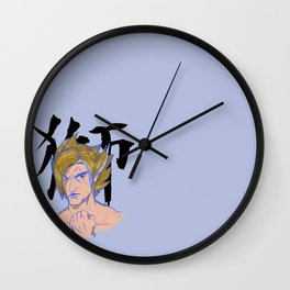 Mishima Lion Wall Clock