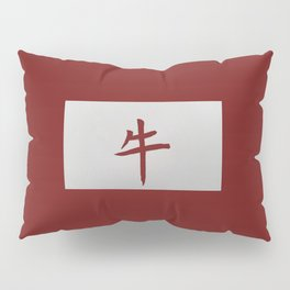 Chinese zodiac sign Ox red Pillow Sham