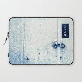 Select Doors Laptop Sleeve