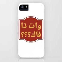 WTF! Arabic iPhone Case