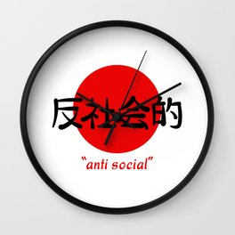 Anti-Social - Japanese Aesthetic Kanji Art Gift Wall Clock