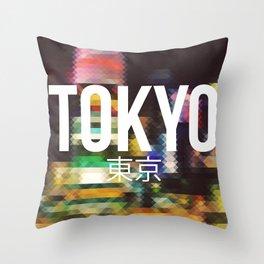 Tokyo - Cityscape Throw Pillow