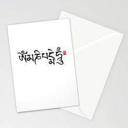 om mani padme hum(六字真言) Stationery Cards