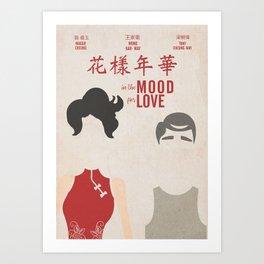 In the mood for love, minimal movie poster, Wong Kar-wai, Tony Leung, Maggie Cheung, Hong Kong film Art Print
