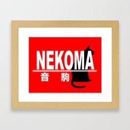 Nekoma High School Logo Framed Art Print