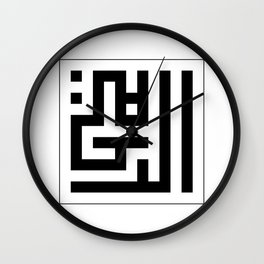 Asmaul Husna - Ar-Rahiim - AR-RAHEEM Wall Clock
