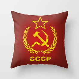 CCCP USSR Communist Used Throw Pillow
