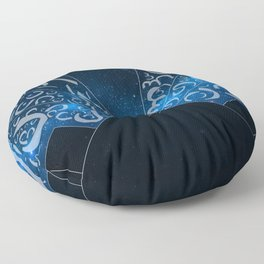 Rhysand Arabic Calligraphy Floor Pillow