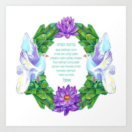 Blessing for the Home Art Print