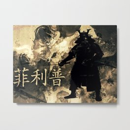 Honor of the Samurai Metal Print