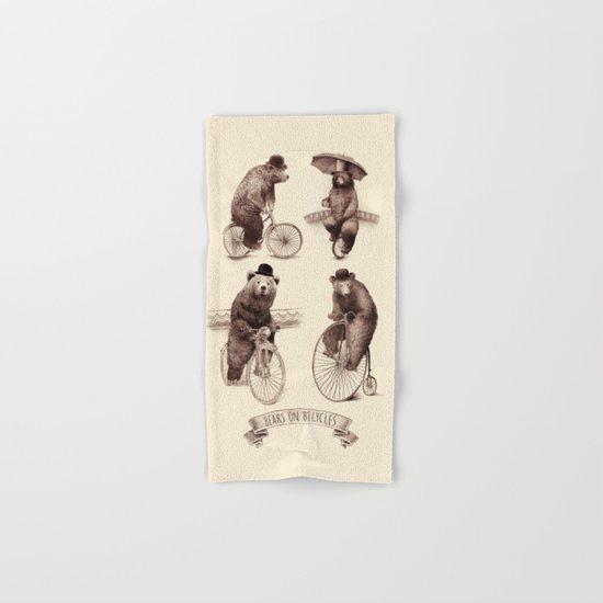 Bears on Bicycles Hand & Bath Towel