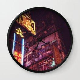 Temple Street Wall Clock