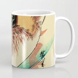 Mandarin Ducks - Vintage Japanese Art Coffee Mug