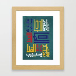 Arabic Calligraphy Poem - Life Framed Art Print
