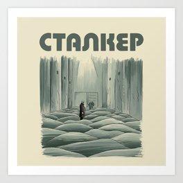 Stalker - Tarkovsky Art Print