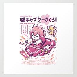 Catcaptor Art Print