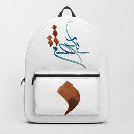 Hi to Love Backpack