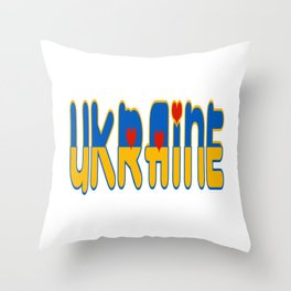 Ukraine Font with Ukranian Flag Throw Pillow