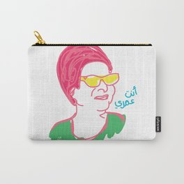 Umm Kulthum أنت عمري Carry-All Pouch