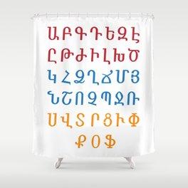 ARMENIAN ALPHABET - Red, Blue and Orange Shower Curtain