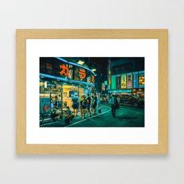 Night Wonder/Anthony Presley Photo Print Framed Art Print