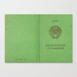 Soviet prove Canvas Print