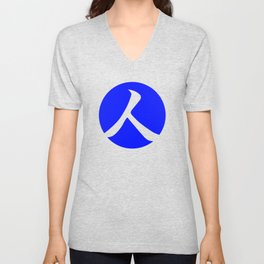 True Blue Unisex V-Neck