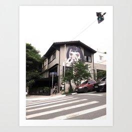 Sao Paulo 25 Art Print