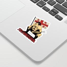 """Sumo-Ringer """"Tochinoshin"""" Rikishi Georgia ノ 心 剛 ლევან გორგაძე Sticker"""