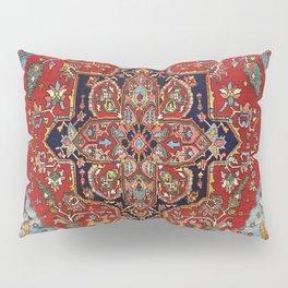 Heriz  Antique Persian Rug Pillow Sham