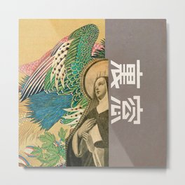 exotica Metal Print