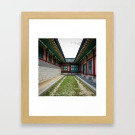 The Path Ends Here Framed Art Print