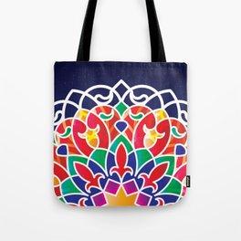 Qamarya Nights Tote Bag