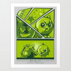 Title Screen BLUE Art Print