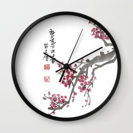 One Branch's Spring Wall Clock