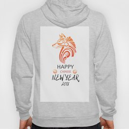 Chinese New Year poster for the year of the earth dog 2018 Hoody