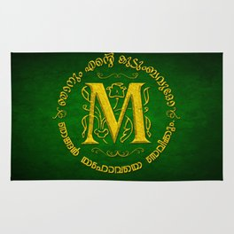 Joshua 24:15 - (Gold on Green) Monogram M Rug