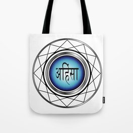 AHIMSA- non violence- typography in hindi means peace in Hindu,Buddhist and Jain Tote Bag
