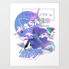 Vaporwave Aesthetics Art Print