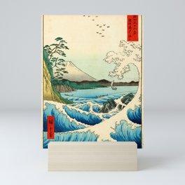 Hiroshige Wave Sea at Satta Ukiyo-e Mini Art Print