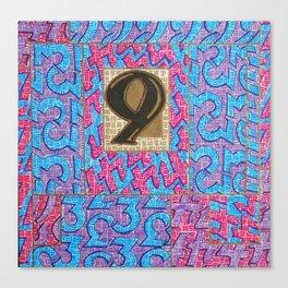 Alpha-Numero: Nine Canvas Print