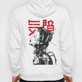 Vaporwave Japanese Cyberpunk Urban Hoody
