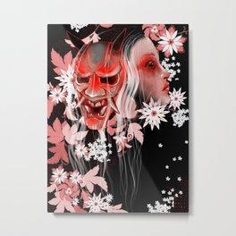 Desire Metal Print
