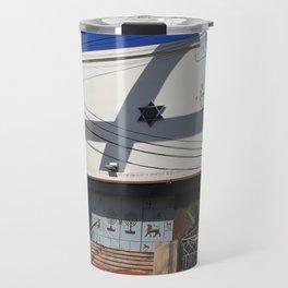 Havana 1 Travel Mug