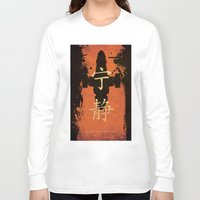 firefly Long Sleeve T-shirts featuring Firefly by Edmond Lim