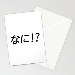 Nani!? なに!? Japanese Word Stationery Cards