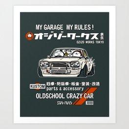 Crazy Car Art 0126 Art Print