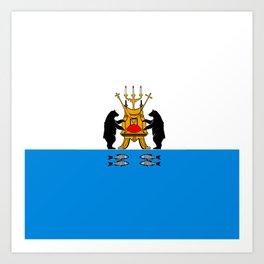 flag of novgorod Art Print