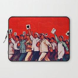 RED REVOLUTION Laptop Sleeve