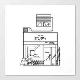 A barber shop in Tokyo Canvas Print